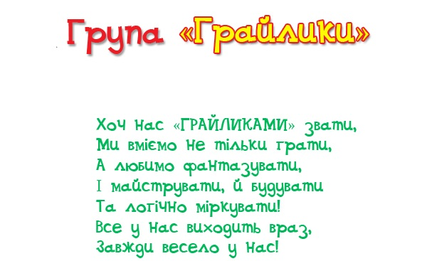 grayluku_cr